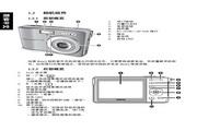 明基 C1020数码相机 使用说明书