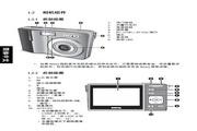 明基 C1060数码相机 使用说明书