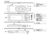 海尔 DC-X92数码相机 使用说明书