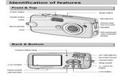 三星 U-CA505数码相机 使用说明书