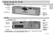 三星 U-CA401数码相机 使用说明书