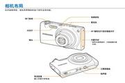 三星 ST5500数码相机 使用说明书