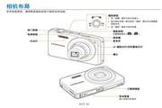 三星 ST91数码相机 使用说明书