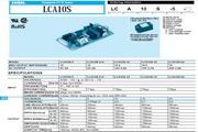 COSEL科索LCA30S-5模块电源产品说明书