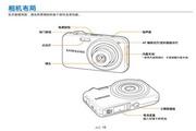三星 ST80数码相机 使用说明书