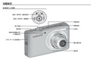 三星 ST50数码相机 使用说明书
