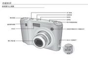 三星 NV103数码相机 使用说明书
