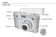 三星 NV40数码相机 使用说明书