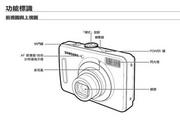 三星 L310W数码相机 使用说明书