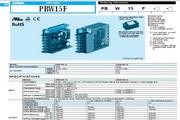 科索PBW30F-5模块电源产品说明书