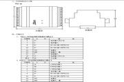 上海域信PK6011智能电参数采集模块使用说明书