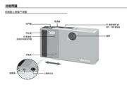 三星 I80数码相机 使用说明书
