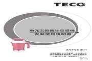 旺德电通 XYFYS001东元五谷养生豆浆机 说明书(V1.1)