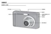 三星 ES15数码相机 使用说明书