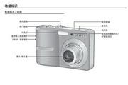 三星 D860数码相机 使用说明书