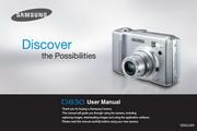 三星 D830数码相机 使用说明书