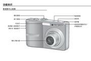 三星 D760数码相机 使用说明书