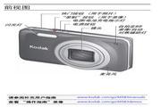 柯达 M583数码相机 使用说明书