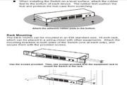 D-Link DES-1026G交换机用户手册