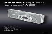 柯达 M23数码相机 使用说明书