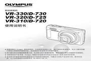 奥林巴斯 D-725数码相机 使用说明书