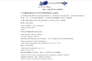 H3C WA2220X-AG无线局域网接入点设备用户手册