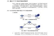 H3C WA2220E-AG无线局域网接入点设备用户手册