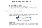 H3C WA1208E-AG无线局域网接入点设备用户手册