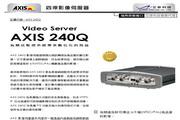 AXIS 240Q四埠影像伺服器用户手册