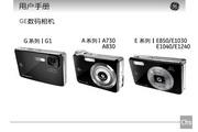 GE通用 A730数码相机 说明书