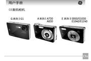 GE通用 A830数码相机 说明书