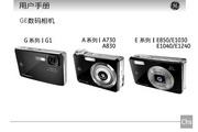 GE通用 E850数码相机 说明书