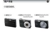 GE通用 A1030数码相机 说明书