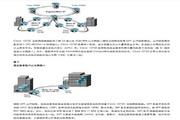 Cisco 10720 互联网路由器说明书