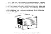 联想天工 iSprit 12804交换机硬件操作说明书