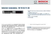 BOSCH MHW‑SM4M1管理服务器说明书