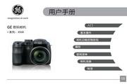GE通用 X500数码相机 说明书