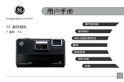 GE通用 PJ1数码相机 说明书