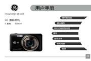 GE通用 E1680W数码相机 说明书
