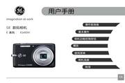 GE通用 E1450W数码相机 说明书