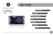 GE通用 J1470S数码相机 说明书