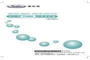 惠而浦 AP22CS空气清新机 用户手册