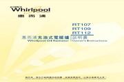 惠而浦 RT109第六感恆温充油式暖炉 用户手册