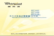 惠而浦 RT107第六感恆溫充油式暖爐 用户手册
