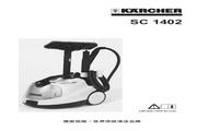 凯驰 sc1402蒸汽清洗机 使用手册