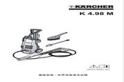 凯驰 k4.98m ALU家用冷水高压清洗机 使用手册