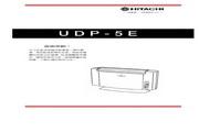 日立 UDP-5E空气清新机 使用说明书