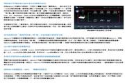 合勤科技 无线N超高速NetUSB路由器说明书