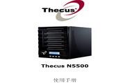 Thecus N5500 NAS网络存储器使用手册