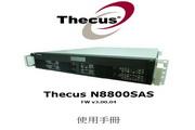 Thecus N8800SAS NAS网络存储器使用手册